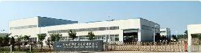 连云港华威硅微粉有限公司