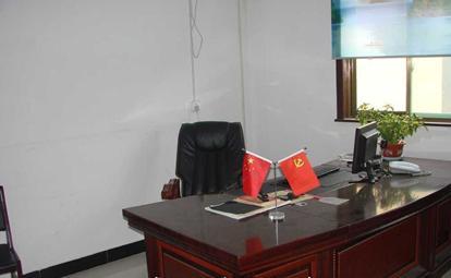灵寿县远航矿产品加工厂