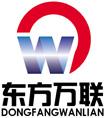 山西河曲万联节能材料有限公司