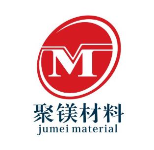 广州聚镁材料科技有限公司