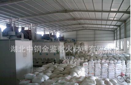 湖北中钢金鉴耐火材料有限公司