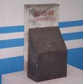 铝电解槽用砖(侧墙砖、转角砖、复合砖)
