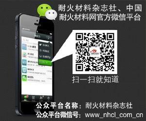 中国大西洋娱乐材料网开通微信公众平台