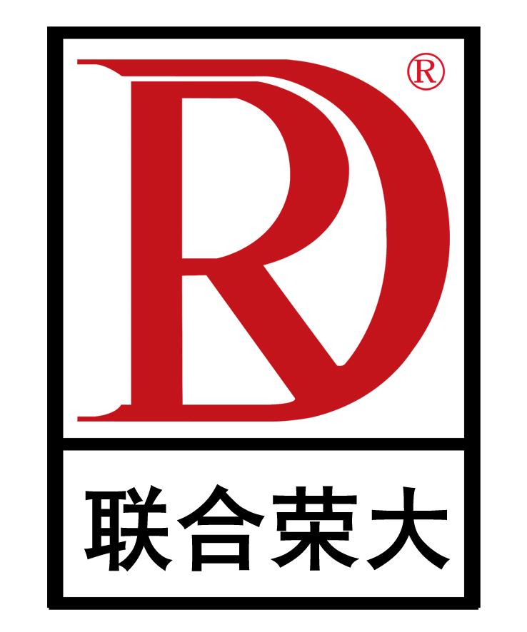北京联合荣大工程材料有限责任公司
