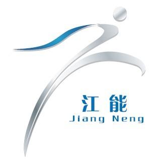 江苏江能新材料科技有限公司