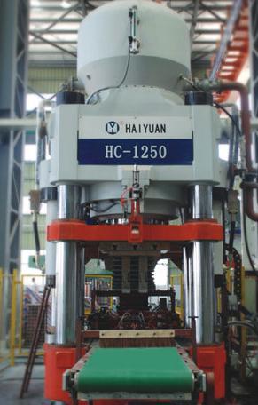 【耐火材料全自动液压机hc1250(图)】图片