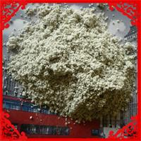 供应无石棉纤维复合纤维矿物纤维