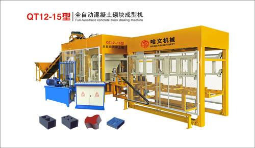 哈文QT12-15型全自动混凝土砌块成型机