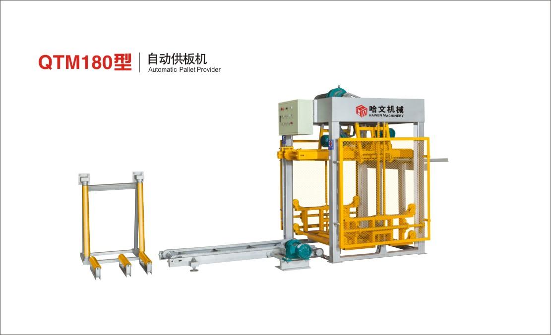 哈文GBJ-18自动整板供板机