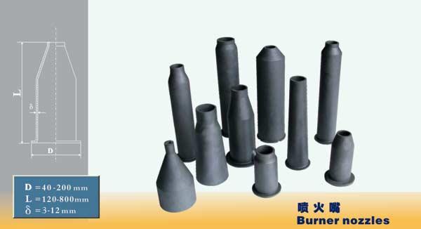 反应烧结碳化硅烧嘴制品