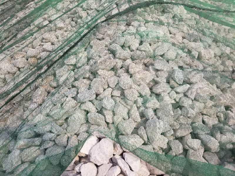 高钙石灰石