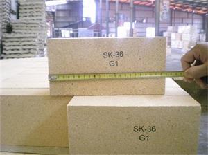 高铝砖(LZ50)
