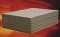 耐火陶瓷纤维保温隔热制品
