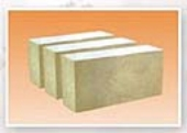 高铝轻质保温制品
