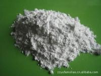 低钠煅烧活性氧化铝耐火微粉5um