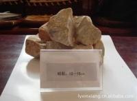 供应硅石,12-15cm