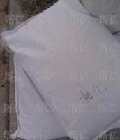 供应保温材料用硅酸钙