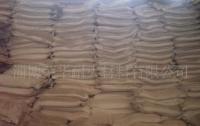 供应硅线石