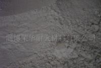 厂家供应钙基膨润土