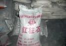 供应优质红柱石