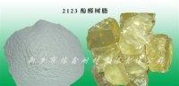 镁质干式料酚醛树脂