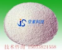铁精粉粘合剂