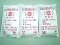 活性a-氧化铝微粉