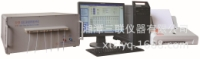 SL-S10水泥元素成分快速分析仪
