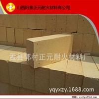 标准粘土砖耐火砖