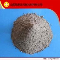 铝酸盐水泥结合浇注料
