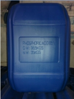 厂家直销副产磷酸
