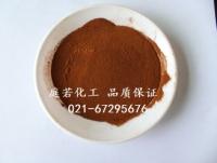厂家现货糖蜜粉黄腐酸钾