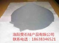 优质微硅粉
