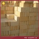 标准优质 G-2高铝砖