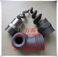 碳化硅烟气超低排放高效喷嘴