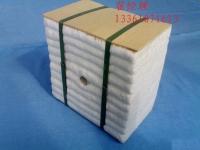 供应优质加热炉保温棉