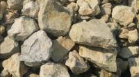 氧化铝用高铝矾土生料