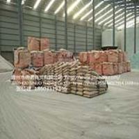 工业级速溶粉末硅酸钠