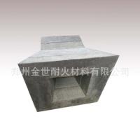 组合式流铁口砖 烧嘴砖 预制件