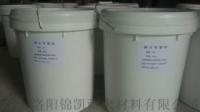 循环流化床锅炉专用耐火可塑料
