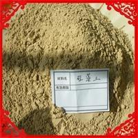 供应优质硅藻土涂料硅藻土
