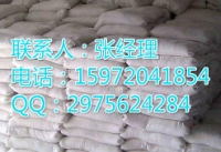 T-31固化剂