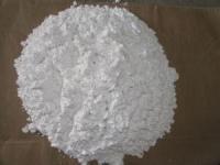 硅藻土农药助剂