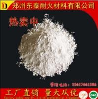 磷酸盐浇注料