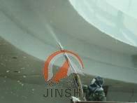 石化重整炉用陶瓷纤维喷涂料
