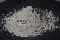 高铝质低水泥浇注料