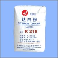 钛白粉R218通用型