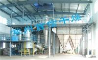 碳酸钙闪蒸干燥设备
