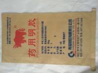 砂浆包装袋
