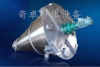 钼铁粉容器固定型混合机